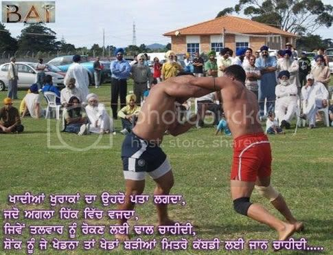 Kabadi Hindi   graphics for Orkut scraps