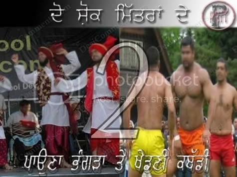 Kabadi Hindi top graphics for Orkut Scraps