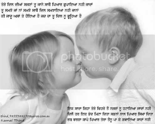 Hindi Love top graphics for Orkut Scraps